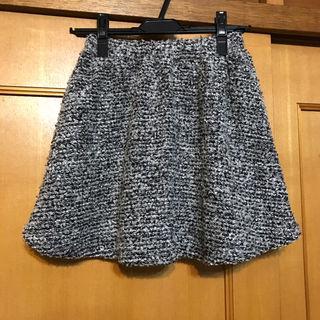 CHU XXX 新品ツイードミニスカート