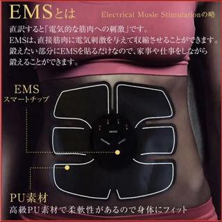 売上No.1 EMS ダイエット スマートフィットネス お腹