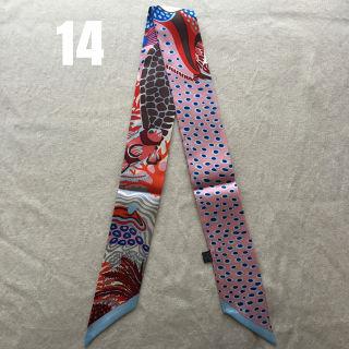 シルク バッグスカーフ ツイリー #14 アンダーザウェーブ