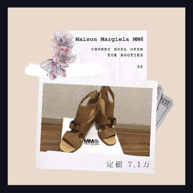 Maison Margiela- MM6-チャンキーヒール(Maison Martin Margiela(メゾン マルタン マルジェラ) ) - フリマアプリ&サイトShoppies[ショッピーズ]