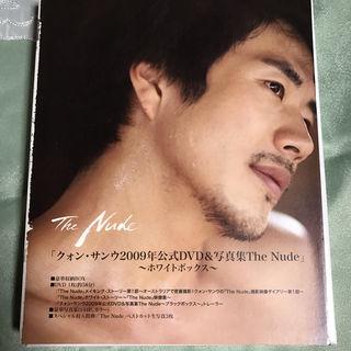 クォン・サンウ 公式DVD&写真集