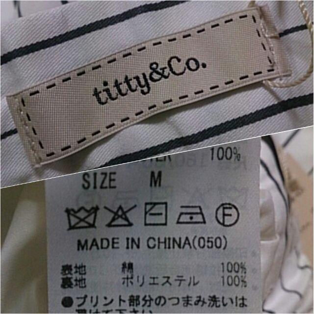 titty&Co.*ストライプスカート