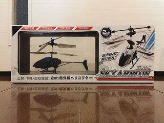 SKY ARROW  赤外線ヘリコプター