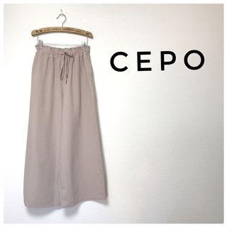 9美品CEPO ワイドパンツ ミモレ丈 無地 ポケット