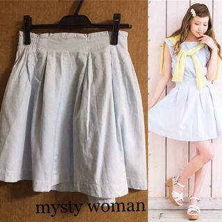 田中里奈コラボ!mysty woman*ストライプスカート
