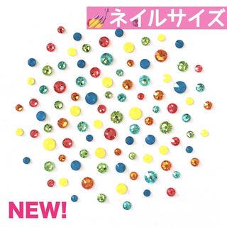 ネイルサイズ【スワロフスキー】トロピカルmix 100粒