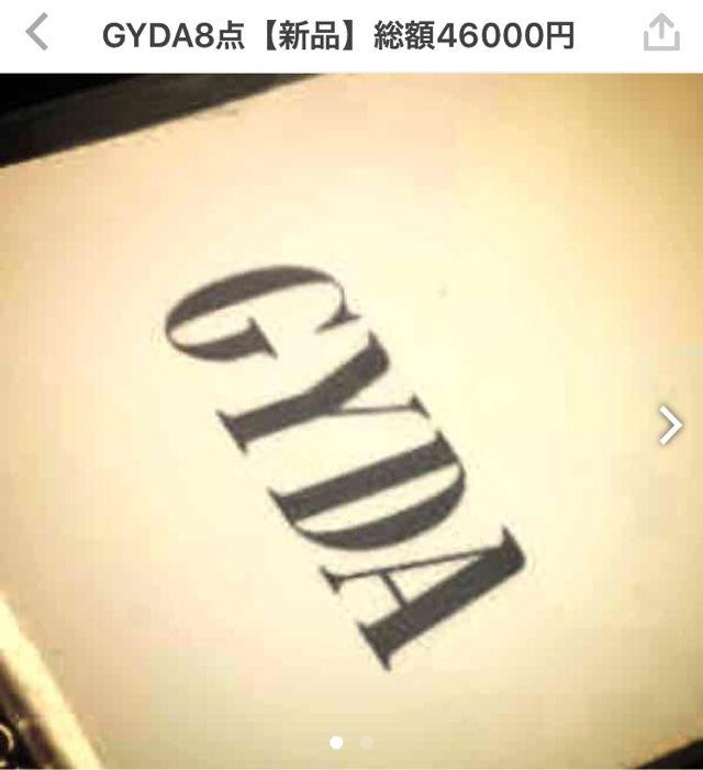 GYDA【新品】総額46000円(GYDA(ジェイダ) ) - フリマアプリ&サイトShoppies[ショッピーズ]