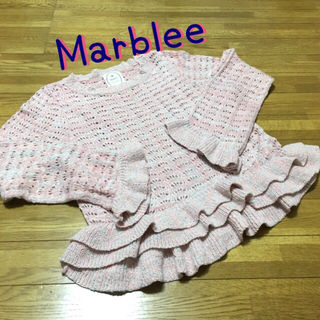 Marblee編みフリルトップス単品価格