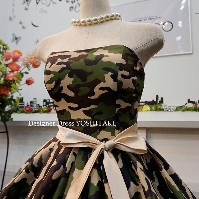 ウエディングドレス(パニエ無料) 迷彩柄ドレス
