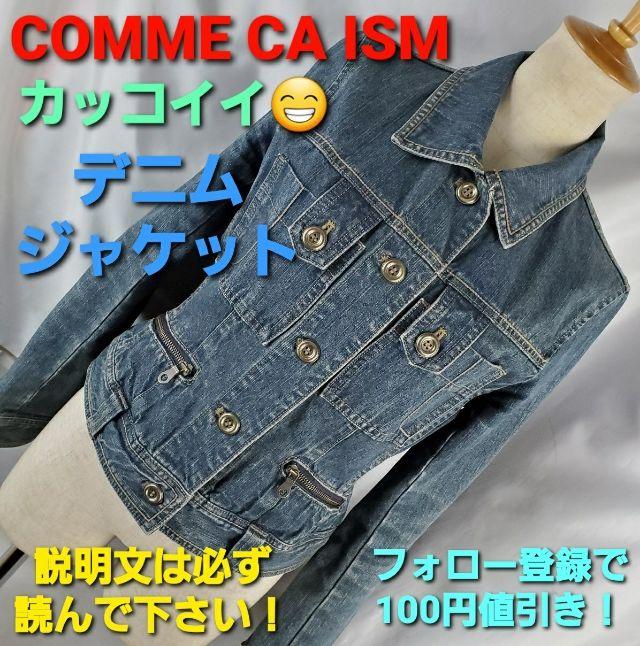 512COMME CA ISMカデニムジャケット7-9
