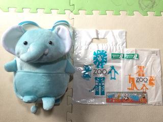上野動物園購入リュックset