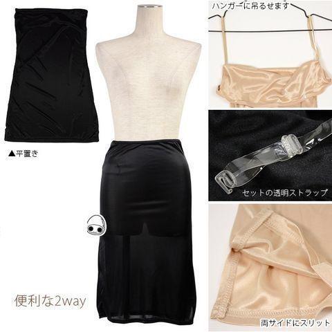 新品ベアトップドレス2wayインナー ペチコート黒  XL