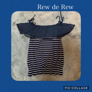Rew de Rew トップス