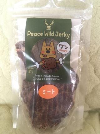 犬 ジャーキー 鹿肉