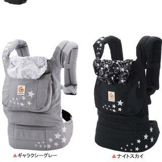 【送料無料】エルゴ 新品 抱っこ紐 正規品
