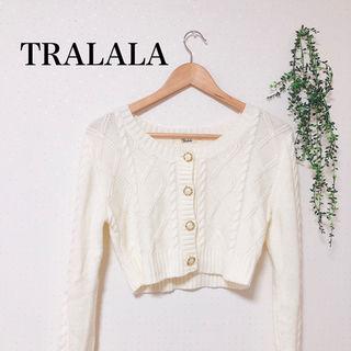 TRALALA ショート丈ニットカーディガン