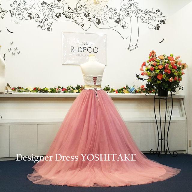 ウエディングドレス バイカラー渋ピンク 披露宴