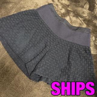 SHIPS鍵編みレースハイウエストパンツ