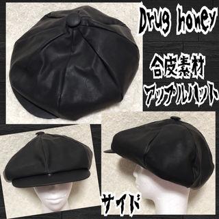 【新品/Drug honey】合皮素材アップルハット
