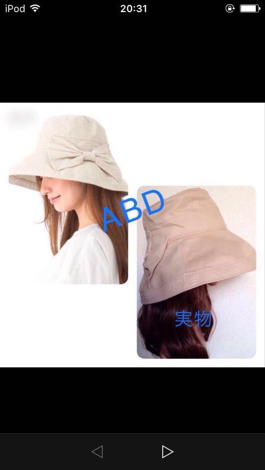 紫外線対策 小顔&UVケア帽子 - フリマアプリ&サイトShoppies[ショッピーズ]