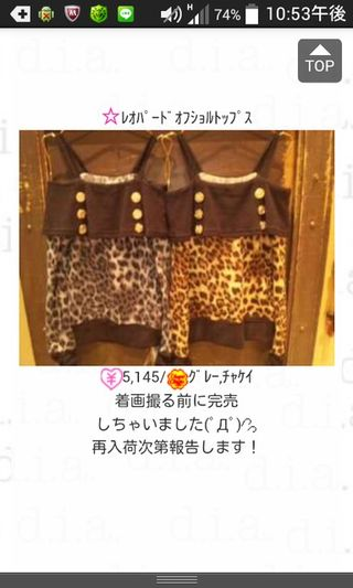 d.i.a.☆トップス