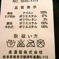 【希少】STAR WARS MA-1 フライトジャケットXL