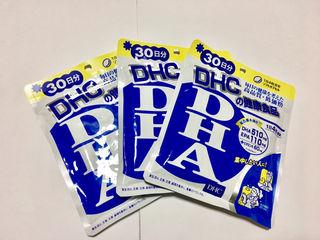 DHC DHA 3袋セット 魚不足なあなたに!
