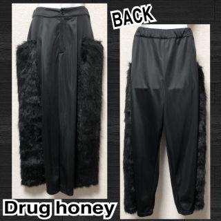 【新品/Drug honey】サイドファー裏起毛ワイドパンツ