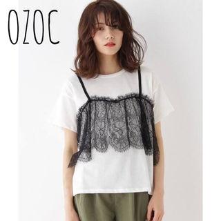 【新品タグ付き】OZOC レースビスチェ風