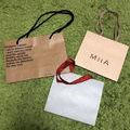 ショップ袋紙袋MIIAマーキュリーデュオリリーブラウン