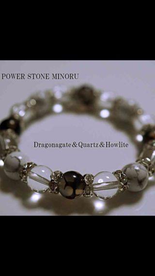 レディースドラゴンアゲートのパワーストーン 数珠