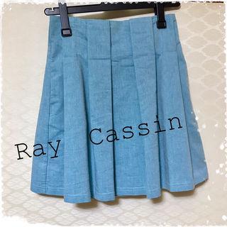 RAY CASSIN プリーツスカート