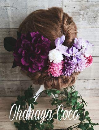 魅惑のパープル系お花の髪飾り14点Set No253