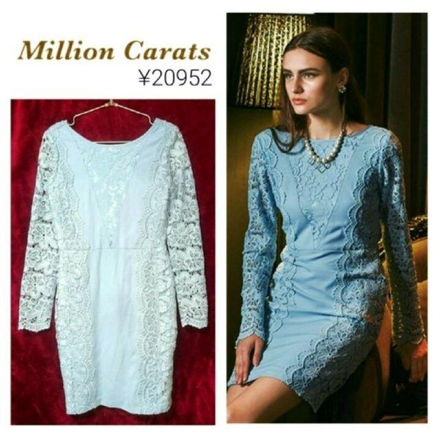 新品タグ付 million carats レースドレス(Million Carats(ミリオンカラッツ) ) - フリマアプリ&サイトShoppies[ショッピーズ]