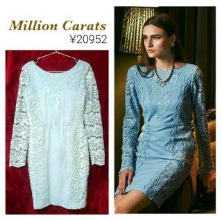 新品タグ付 million carats レースドレス