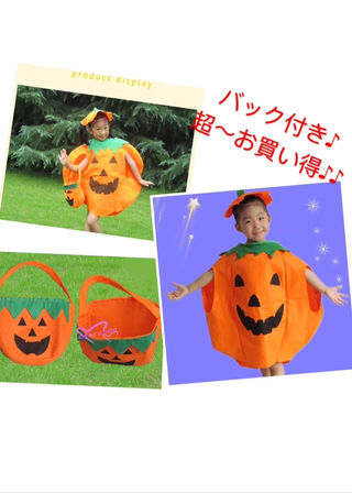 新品子供ハロウィンかぼちゃパンプキン仮装コスプレ3点