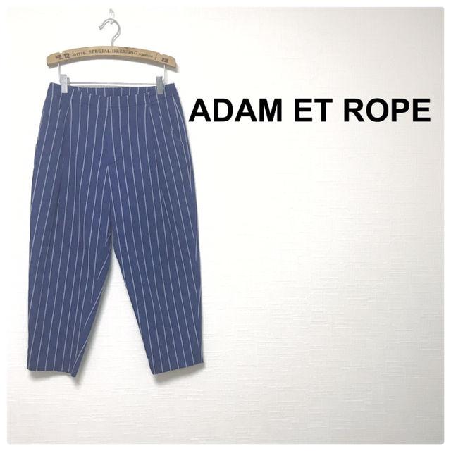 38美品Adam et Rope ストライプ カジュアル(Adam et Rope'(アダムエロぺ) ) - フリマアプリ&サイトShoppies[ショッピーズ]