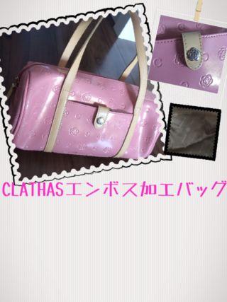CLATHASクレイサスピンクハンドバッグ