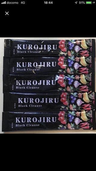 黒汁 ブラッククレンズ