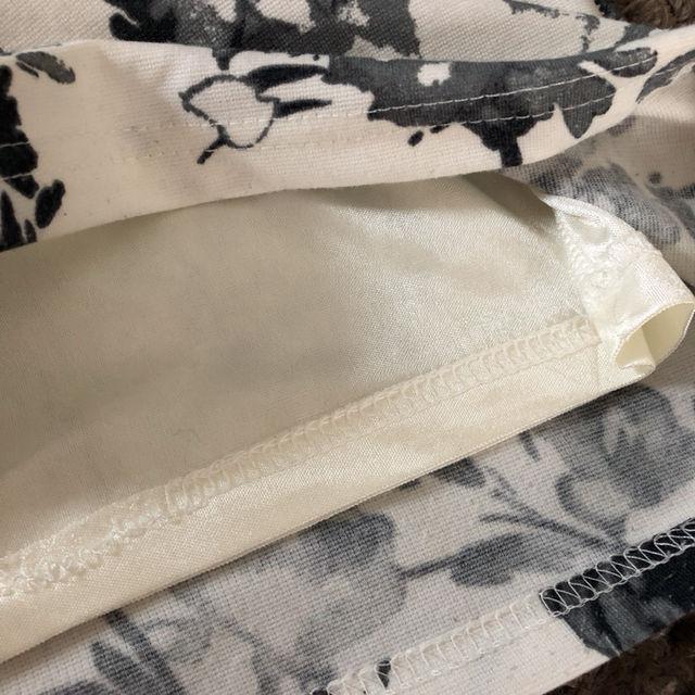 白 グレー 花柄 タイトスカート