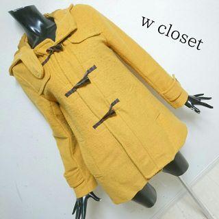 w closet*ダッフルコート