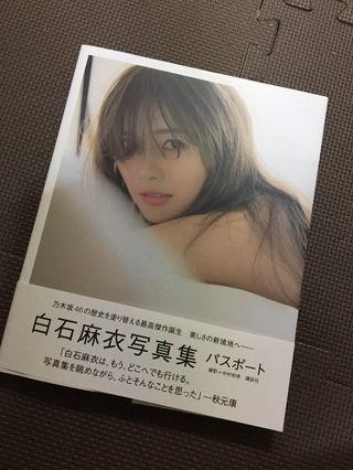 乃木坂46 白石麻衣写真集