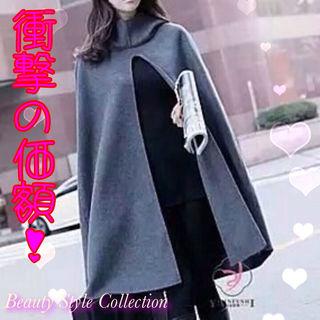 春秋にオススメポンチョ送料無料グレー 韓国ファッション