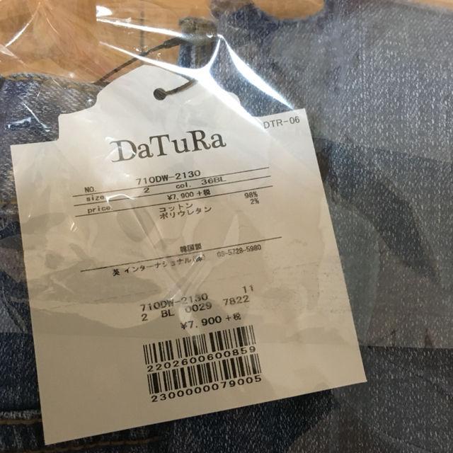 新品 DaTuRa センターライン美デニムパンツ