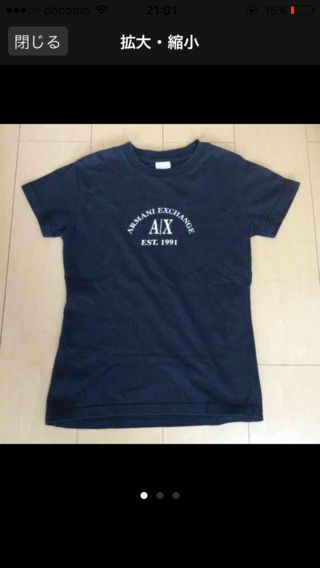 ARMANIEXCHANGE  Tシャツ
