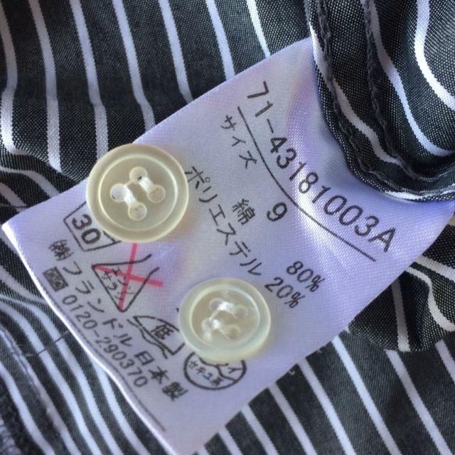 イネド美ライン×隠しボタンストライプシャツ