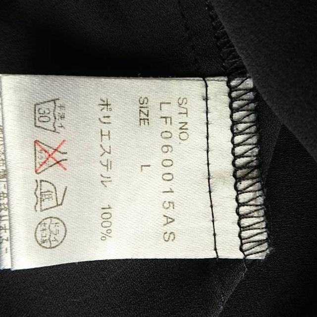 美品!LOWRYSFARM配色2枚襟デザインシフォンシャツ