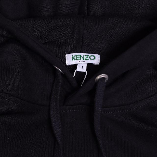 kenzoパーカー 刺繍ロゴ 男女兼用 KCKE-13