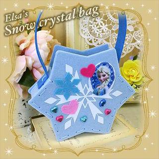 夏休みの宿題でも使える エルサの雪のバッグ