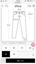 CHUU -5kg スキニー デニム